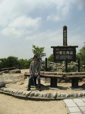 2007_0526.jpg
