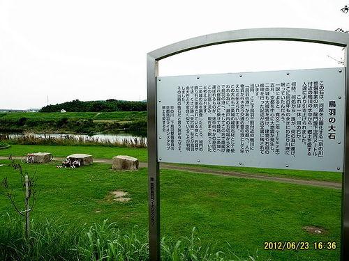 2012_0623_02.jpg